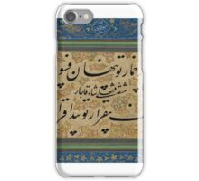 AN ILLUMINATED CALLIGRAPHIC ALBUM PAGE BY FATH 'ALI SHAH QAJAR, QAJAR PERSIA, EARLY 19TH CENTURY iPhone Case/Skin