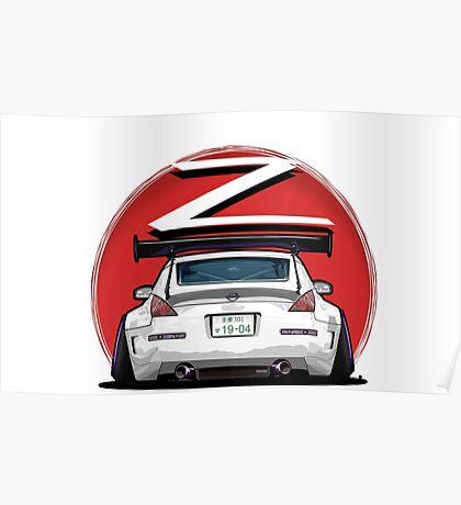 Nissan Fairlady 350Z Z33 White  Poster