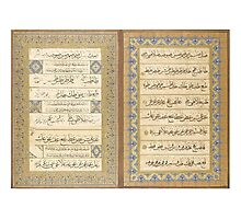 AN OTTOMAN CALLIGRAPHIC ALBUM SIGNED KEBECIZADE MEHMED  Photographic Print