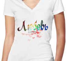 Russian word love любовь pink&white background, romantic design Women's Fitted V-Neck T-Shirt