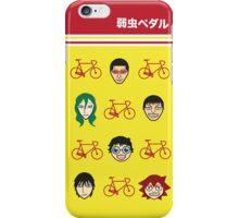 yowapeda sohoku phone case iPhone Case/Skin