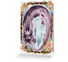 The Neverending Story - Falkor Greeting Card