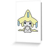 Pixel J Greeting Card