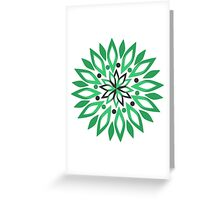Abstract vegetation Greeting Card