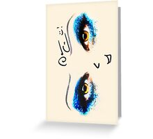 Darren is Hedwig - Signature and mouth Greeting Card