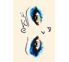 Darren is Hedwig - Signature and mouth Photographic Print