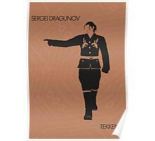 Sergei Poster