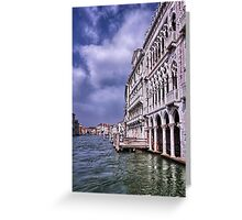 Ca D'oro Venice Greeting Card