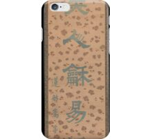Calligraphy Couplet, Lianfang Songfou (Chinese) iPhone Case/Skin