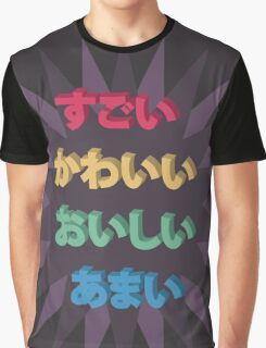 Super! Graphic T-Shirt