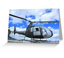 Helicopter on Display Greeting Card