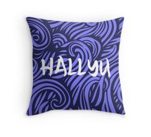 Hallyu - Blue Throw Pillow