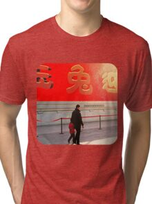 In the Square  Tri-blend T-Shirt