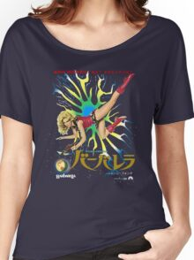 Barbarella Retro Movie Poster - Japanese Edition Women's Relaxed Fit T-Shirt