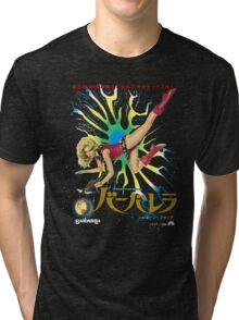 Barbarella Retro Movie Poster - Japanese Edition Tri-blend T-Shirt