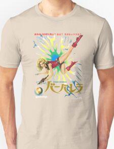Barbarella Retro Movie Poster - Japanese Edition Unisex T-Shirt