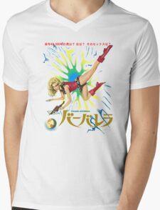 Barbarella Retro Movie Poster - Japanese Edition Mens V-Neck T-Shirt