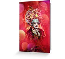 Fairytale Prince Greeting Card