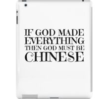 God Is Chinese Funny Religion Atheism Humour iPad Case/Skin