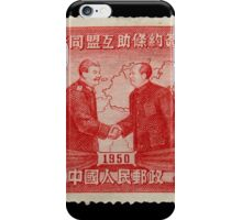 Mao Meets Stalin - Commemorative Stamp iPhone Case/Skin