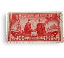 Mao Meets Stalin - Commemorative Stamp Canvas Print