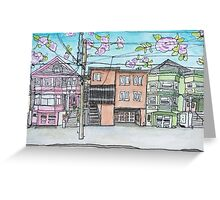 San Francisco Houses #14 Greeting Card