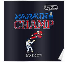 Karate Champ Retro Videogame Poster