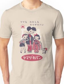 Cute Vintage Japanese Ad From The '50s Unisex T-Shirt
