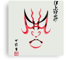 Kabuki Hero Makeup, Kumadori  Canvas Print
