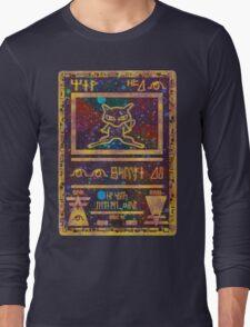 ANCIENT MEW - Pokemon Card T-Shirt Long Sleeve T-Shirt