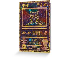 ANCIENT MEW - Pokemon Card T-Shirt Greeting Card