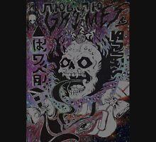 Grimes - Visions / Oblivion Tshirt Unisex T-Shirt