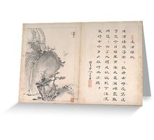 Eight Landscape Scenes and Calligraphy Greeting Card