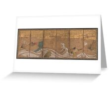 Fans upon Waves, Edo period  Greeting Card