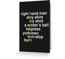Hamilton - Light Text Greeting Card
