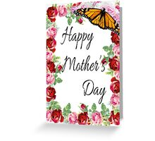 Happy Mothers Day 2016 Greeting Card