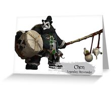 The Legendary Brewmaster Greeting Card