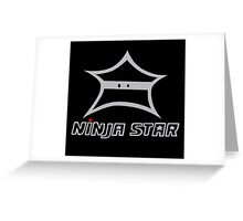 Ninja Star!  Greeting Card