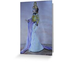 Barbie Millicent Roberts Greeting Card