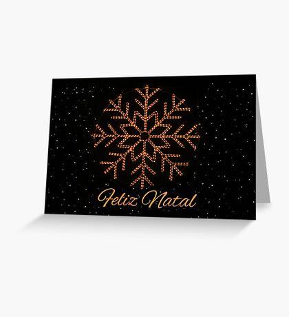 Feliz Natal - Portuguese Christmas Greeting Card