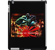 破壊の相撲さん Hakai no sumou-san iPad Case/Skin