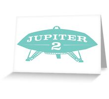 Lost In Space Jupiter 2 Greeting Card