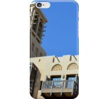 Beige beautiful Arabic Muslim building with decorations. iPhone Case/Skin