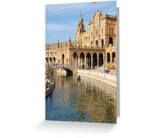 Plaza de Espana river - Seville  Greeting Card