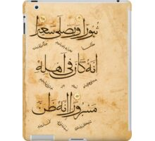 FOUR LEAVES IN THULUTH MUHAQQAQ SCRIPT ON PAPER, ANATOLIA OR CENTRAL ASIA, CIRCA AD iPad Case/Skin