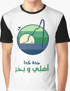 Jeddah Al-Ahli Saudi Sport Club Graphic T-Shirt