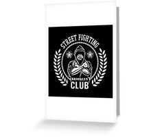 Street fight emblem Brooklyn Club white Greeting Card