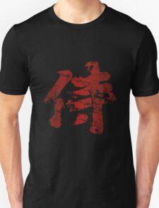 Broken Samurai Kanji Unisex T-Shirt