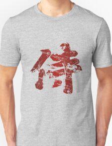Broken Samurai Kanji T-Shirt