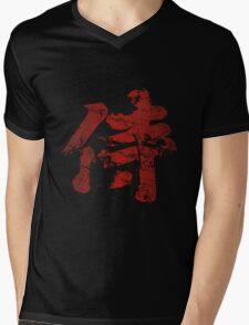 Broken Samurai Kanji Mens V-Neck T-Shirt